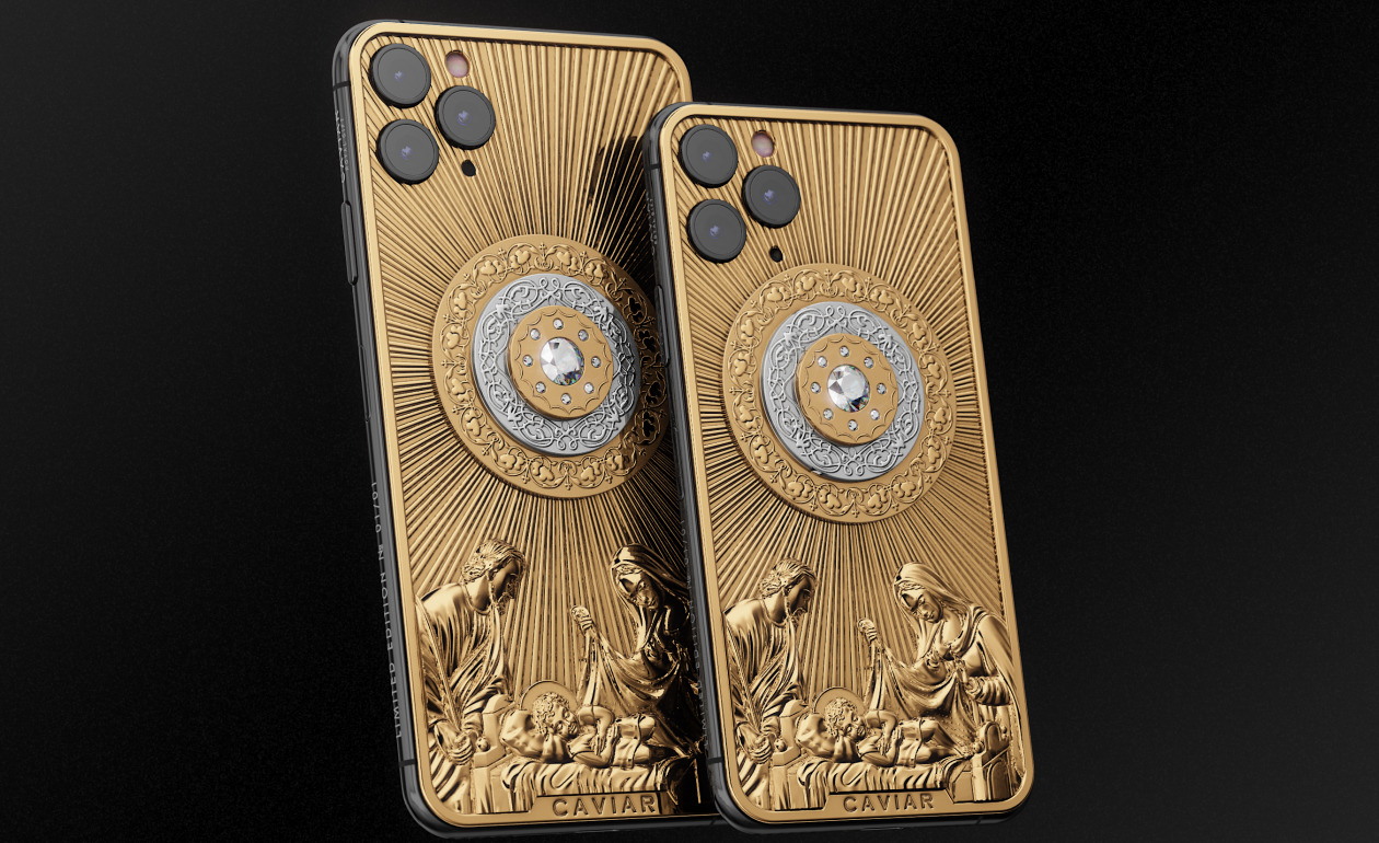 Описание модели Caviar iPhone 11 Pro Universe Diamond
